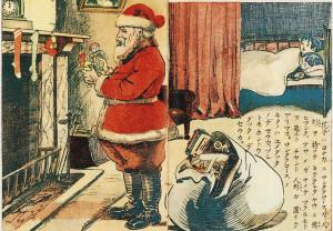 1914_Santa_Claus